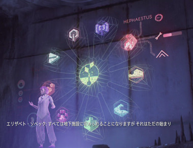 ホライゾンゼロ・ドーン 【地中に眠る謎】で解明されたテラフォーミングシステム
