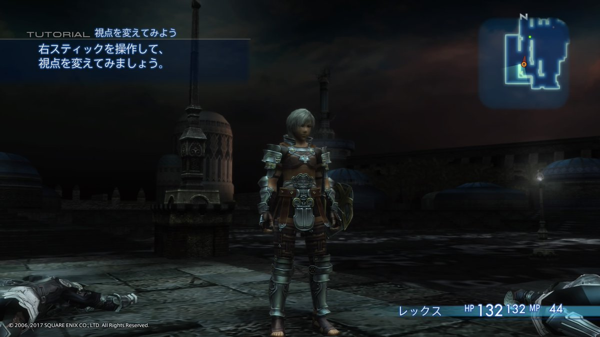 FF12 ゾディアックエイジ攻略 オープニングから太陽石、クレセントストーン入手まで