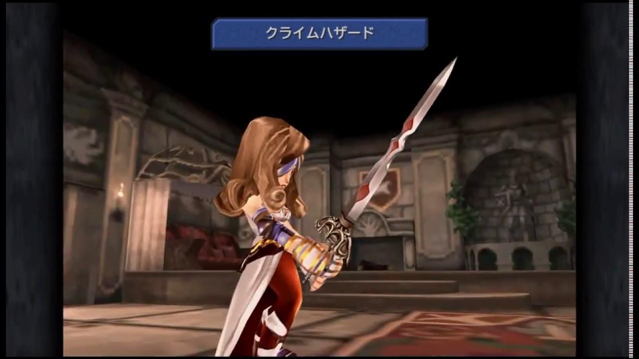【PS4版】FF9 攻略 ベアトリクス戦~ダガー合流後のラルヴァラーヴァ戦まで