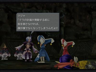 【PS4版】FF9 攻略 クレイラ~ベアトリクスから盗めるものやアレクサンドリアまで