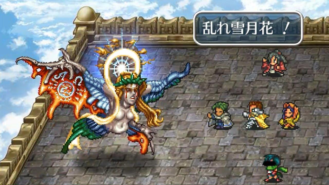 ロマサガ2ワグナス攻略 浮遊城への行き方や第二形態での倒し方など
