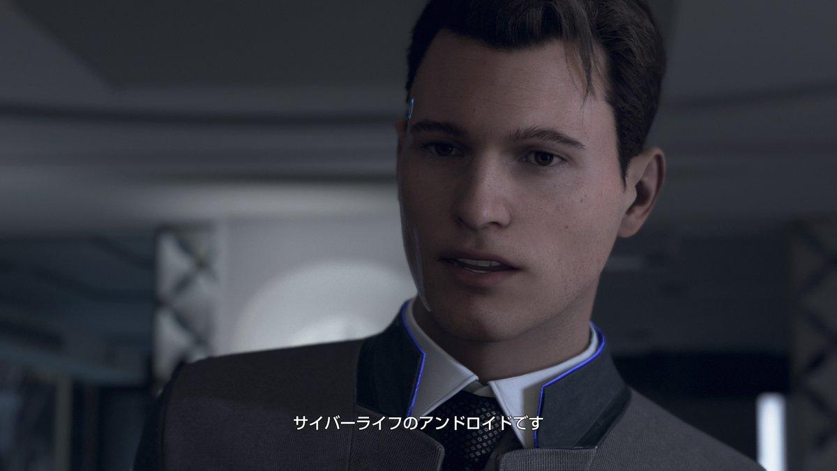 【PS4】DETROIT攻略 コナーとハンクの関係によるストーリー変化や全員生存エンドへの影響