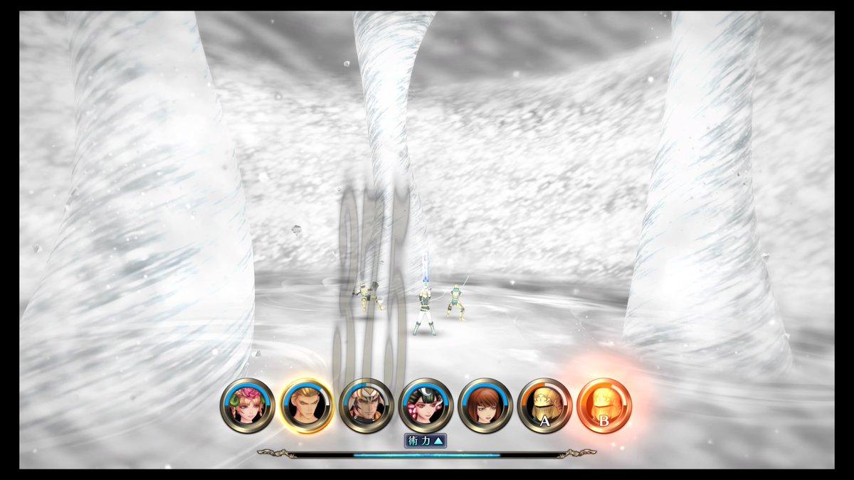【サガスカーレットグレイス攻略】冷凍剣・アイスソードや古びた竜槍(ゲイボルグ)の入手と強化方法