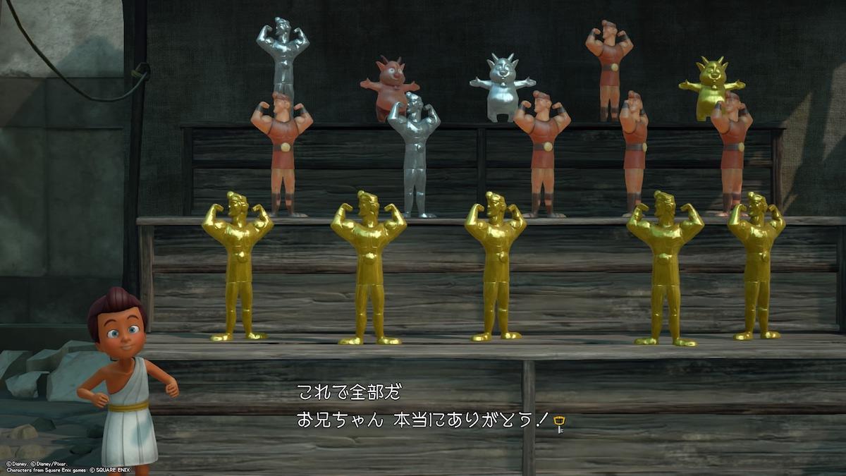 KH3攻略 黄金ヘラクレス人形の場所や報酬チャンピオンベルト【キングダムハーツⅢ】