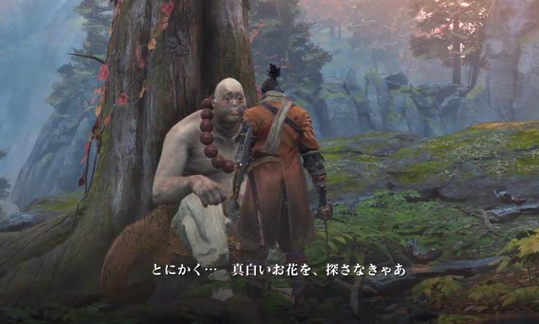 SEKIRO【隻狼】NPCイベント 小太郎の攻略分岐と物売りの穴山ルートと報酬